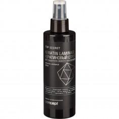 CONCEPT Спрей кератиновый для поддержания эффекта ламинирования волос / Top secret Keratin Laminage 200 мл