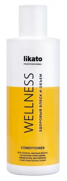 LIKATO PROFESSIONAL Бальзам-кондиционер для жирных волос / WELLNESS 250 мл
