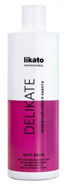 LIKATO PROFESSIONAL Софт-бальзам для волос Комфорт / DELIKATE 400 мл