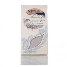 TM Chocolatte, Маска для лица «Моделирующая», эспрессо, 50 г