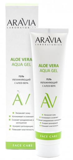 ARAVIA Гель увлажняющий с алоэ-вера для лица / Aloe Vera Aqua Gel ARAVIA Laboratories 116 мл