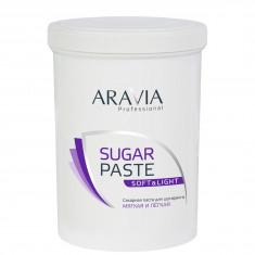 ARAVIA Паста сахарная для шугаринга Мягкая и лёгкая 1500 г