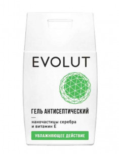 EVOLUT Гель антисептический для рук с наночастицами серебра и витамином E, плоский флакон 50 мл
