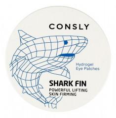 CONSLY Патчи гидрогелевые с экстрактом акульего плавника для области вокруг глаз 60 шт