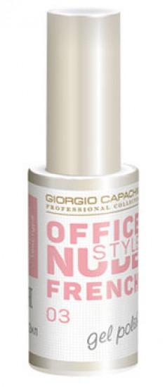 GIORGIO CAPACHINI 03 гель-лак для ногтей / French OFFICE NUDE STYLE 12 мл