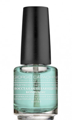 GIORGIO CAPACHINI Комплекс восстанавливающий для ногтей 16 мл