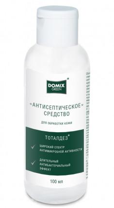 DOMIX Средство антисептическое для обработки кожи, флип-топ 100 мл DOMIX GREEN PROFESSIONAL