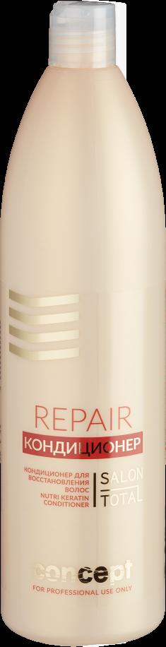 CONCEPT Кондиционер для восстановления волос / Nutri Keratin conditioner 1000 мл