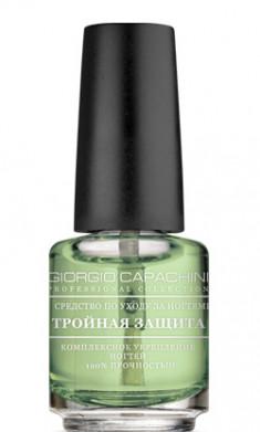 GIORGIO CAPACHINI Средство для укрепления ногтей Тройная защита 16 мл