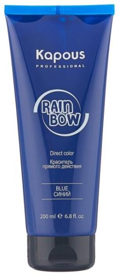 KAPOUS Краситель прямого действия для волос, синий / Rainbow 200 мл