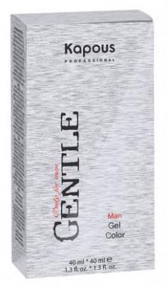 KAPOUS 4 гель-краска для мужчин, коричневый (без аммония) / Gentlemen 2*40 мл
