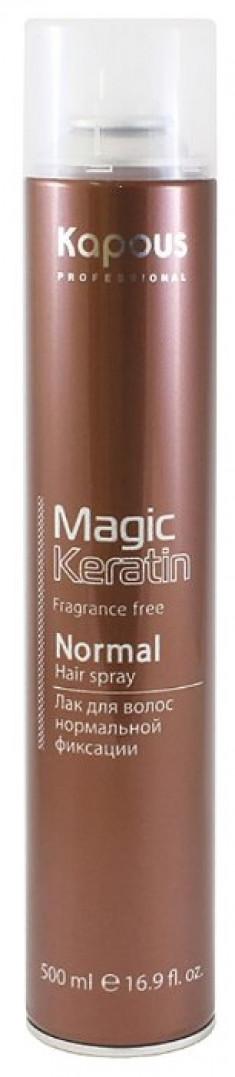 KAPOUS Лак аэрозольный нормальной фиксации, с кератином / Magic Keratin 500 мл