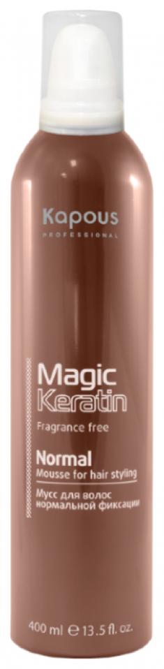 KAPOUS Мусс нормальной фиксации, с кератином / Magic Keratin 400 мл