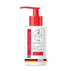 EVI Professional, Гель-кератолитик Callus Remover, 150 мл