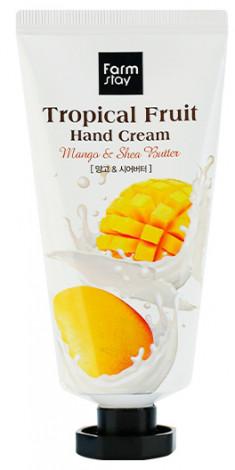 FARMSTAY Крем для рук Тропические фрукты, с манго и маслом ши 50 мл