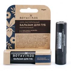 Botavikos, Бальзам для губ «Жожоба и ромашка»