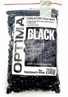 DEPILTOUCH PROFESSIONAL Воск пленочный в гранулах, с маслом какао / OPTIMA BLACK 200 г