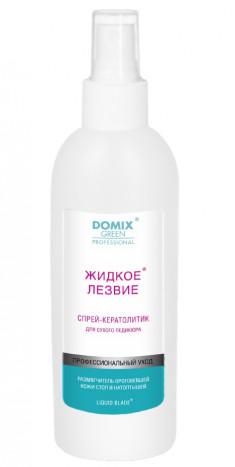 DOMIX Спрей-кератолитик для сухого педикюра Жидкое лезвие / DGP 200 мл DOMIX GREEN PROFESSIONAL
