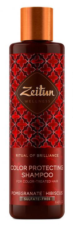 ZEITUN Шампунь с экстрактами граната и гибискуса для яркости окрашенных волос Ритуал цвета 250 мл