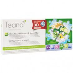 Teana, Сыворотка для лица «Гель гиалуроновой кислоты А4», 10х2 мл
