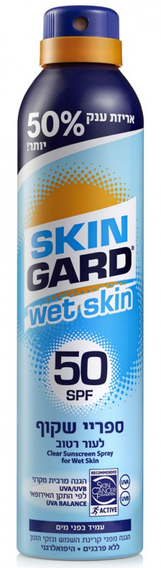 SKIN GARD Спрей солнцезащитный увлажняющий для тела SPF 50 / CARELINE 300 мл