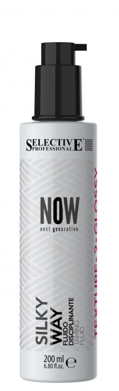 SELECTIVE PROFESSIONAL Флюид для разглаживания волос / NOW SILKY WAY 200 мл