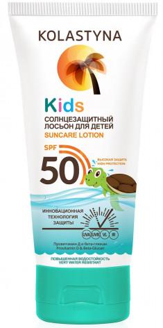 KOLASTYNA Лосьон солнцезащитный для детей SPF 50 125 мл