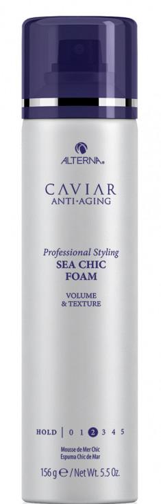 ALTERNA Пена-спрей с антивозрастным уходом для текстуры и объема / Caviar Anti-Aging Professional Styling Sea Chic Foam 156 г