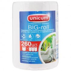Unicum Полотенца бумажные Big Roll 260 шт в рулоне 22*23 см