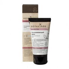 Botavikos Крем для лица Для чувствительной кожи 50мл