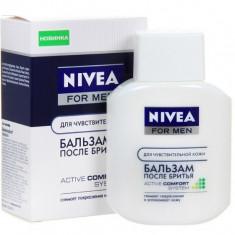 Нивея для мужчин крем-бальзам после бритья для чувствительной кожи 75мл NIVEA