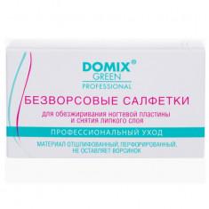 Domix Салфетки безворсовые для обезжиривания ногтевой пластины D 60мм 250шт