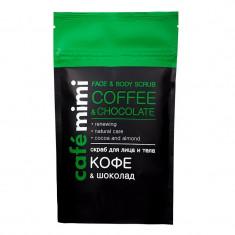 Cafe mimi скраб для лица и тела кофе и шоколад 150мл КАФЕ КРАСОТЫ