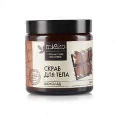Мико Скраб для тела Шоколад антицеллюлитный 120мл МиКо
