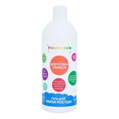 Freshbubble Гель для мытья посуды Цитрусовая свежесть 500мл
