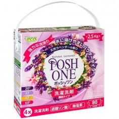 Posh One Lavander Стиральный порошок для цветного белья 1кг