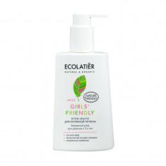 Ecolatier Крем-мыло для интимной гигиены Girls' Friendly Бережный уход для девочек с 3-х лет 250 мл