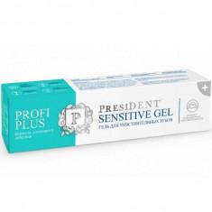 President Profi Plus Гель для чувствительных зубов Sensitive 30мл