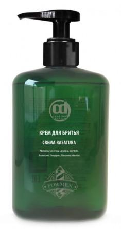 CONSTANT DELIGHT Крем для бритья / BARBER 250 мл
