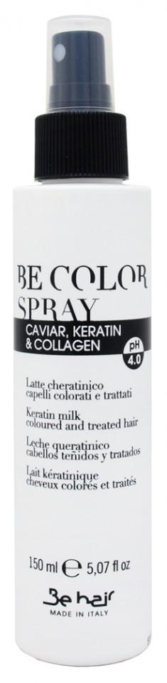 Be Hair Be Color Молочко с кератином для окрашенных и поврежденных волос 150 мл