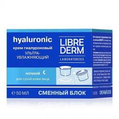 LibreDerm Гиалуроновый крем ультраувлажняющий ночной 50мл смен блок
