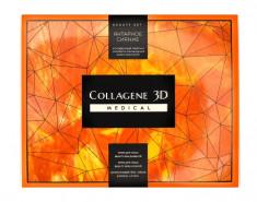 MEDICAL COLLAGENE 3D Набор подарочный Янтарное сияние для лица (гель-маска 30 мл, крем дневной 30 мл, крем ночной 30 мл)