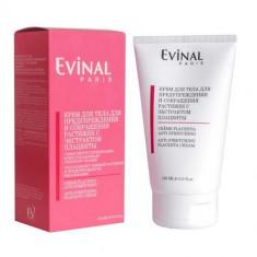 Эвиналь крем для тела для предупреждения и сокращения растяжек с экстрактом плаценты 150мл Evinal