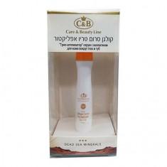 Care&Beauty Line, Серум для кожи вокруг глаз и губ «Трио-апликатор», 15 мл Care & Beauty Line