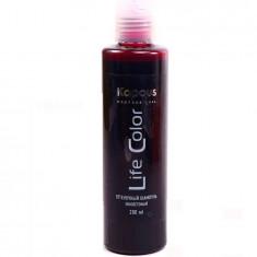 Kapous Life Color Шампунь оттеночный для волос Фиолетовый 200 мл