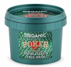 "Маска для лица Organic Kitchen ""Poker Face"" 100мл"