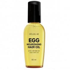 питательное масло для волос welcos around me egg nourishing hair oil
