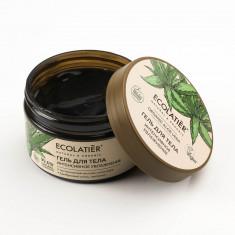 Ecolatier GREEN Гель для тела Интенсивное увлажнение Алое Вера и уголь 250мл