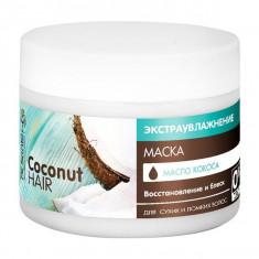 Dr. Sante Coconut Маска для волос 300мл