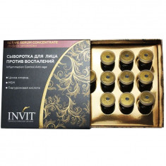 Invit Сыворотка для лица против воспалений Inflammation Control Anti-age 2 мл N10